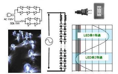 高中物理恒压电源